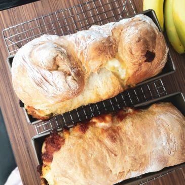 Recette de la semaine : pain tomate ciboulette